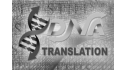 logo de DNA Translation